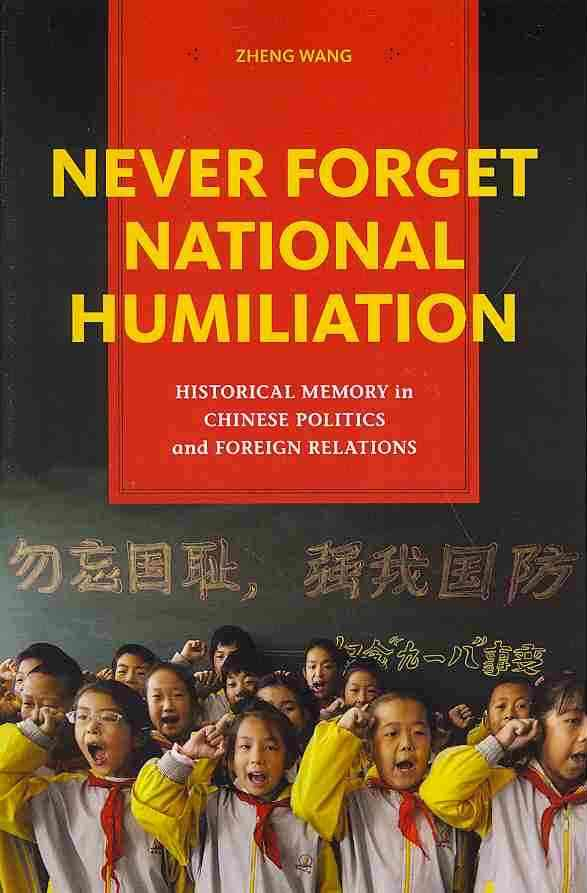 Never Forget National Humiliation By Wang, Zheng